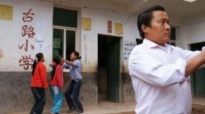 Ming Tian Hui Geng Hao- viernesdocumental.com